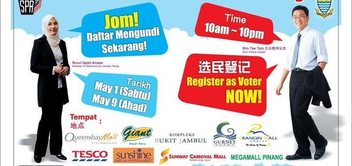 Register As Malaysian Voter