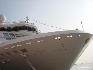 Star Cruise Pisces in Penang!