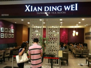 Xian Ding Wei Queensbay Mall Entrance