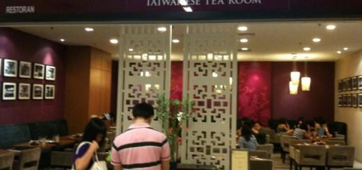 Xian Ding Wei Queensbay Mall Entrance