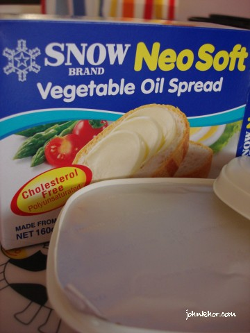 Inside of Snow Brand butter