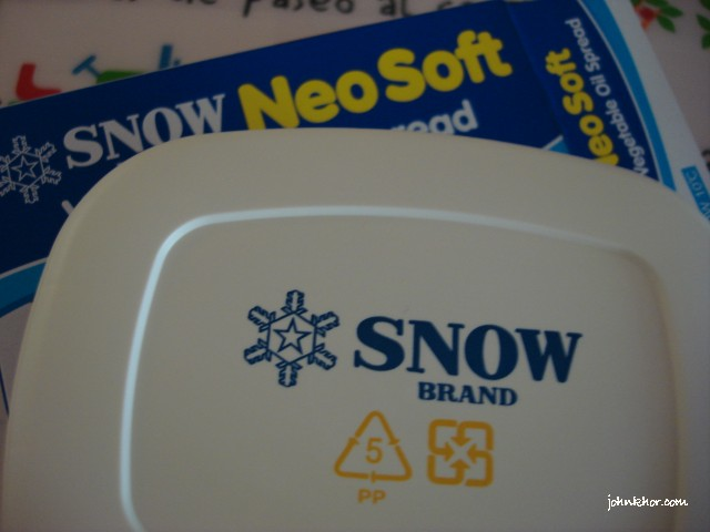 Snow Brand butter packaging