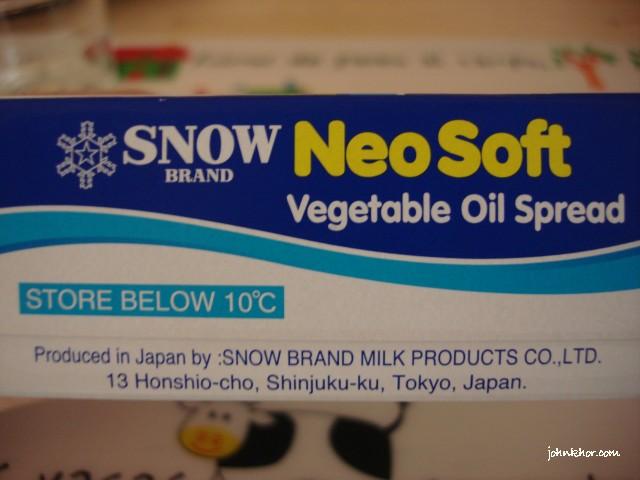 Snow Brand Neo Soft Vegetable Oil Spread