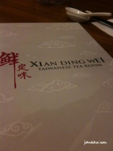 Xian Ding Wei Queensbay Mall Menu