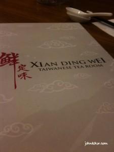 Xian Ding Wei Queensbay Mall Menu