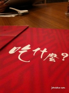 Xian Ding Wei Queensbay Mall - What to Eat?