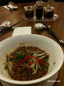 A Taiwanese noodles @ Xian Ding Wei Queensbay Mall