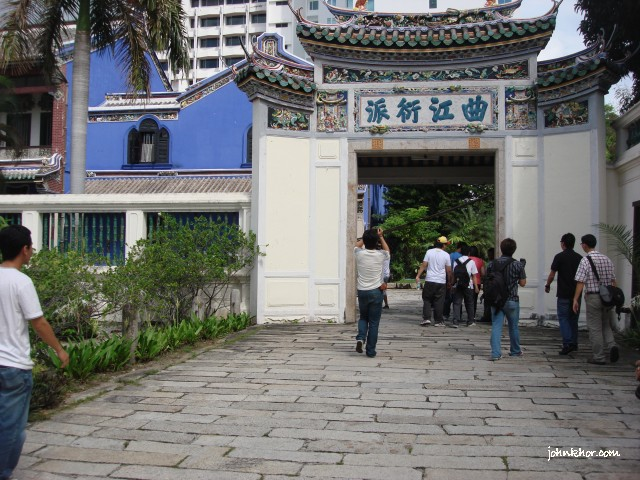 Entrance of Cheong Fatt Sze Mansion