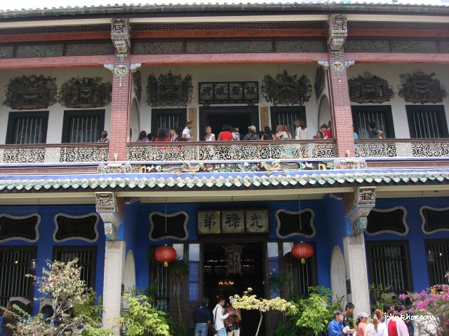 Front view of Cheong Fatt Sze Mansion