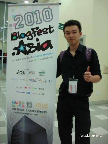 Blogfest Asia 2010 @ Penang Wawasan Open University