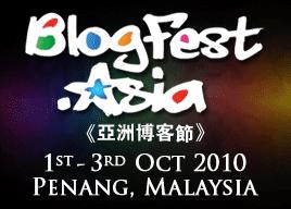 BlogFest Asia 2010 @ Penang
