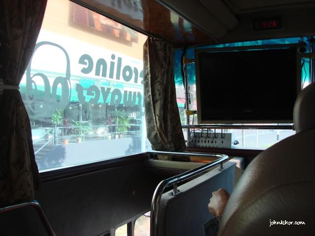 Interior Aeroline Business Class Coach