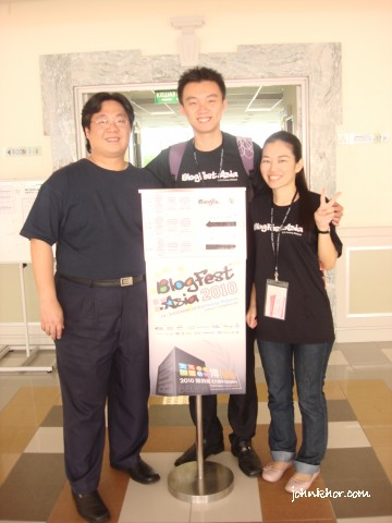 Vincent Hu, Blogger of The Year