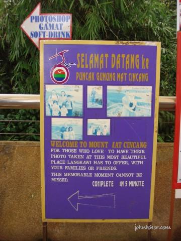 Langkawi Island Tour - Langkawi Cable Car 37