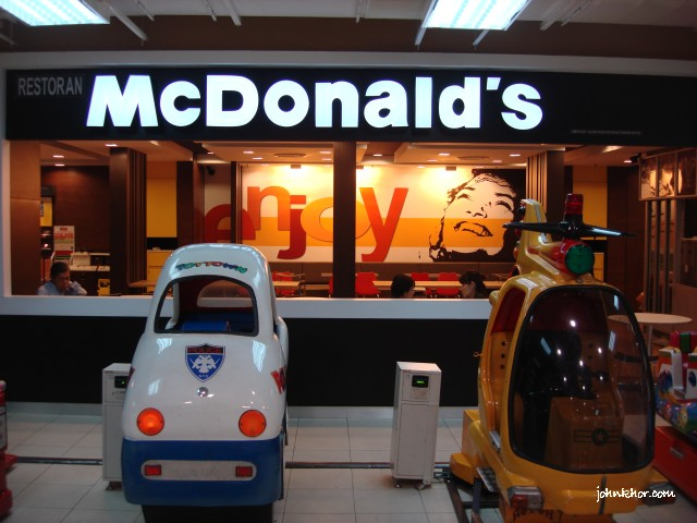 Mc Donald's new logo
