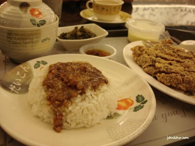9 Taels Chicken Rice Set @ Taiwan Fast Food / 台湾风味情, Gurney Plaza, Penang
