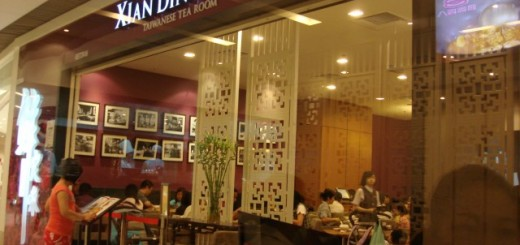 Exterior of Xian Ding Wei, Queensbay Mall, Penang
