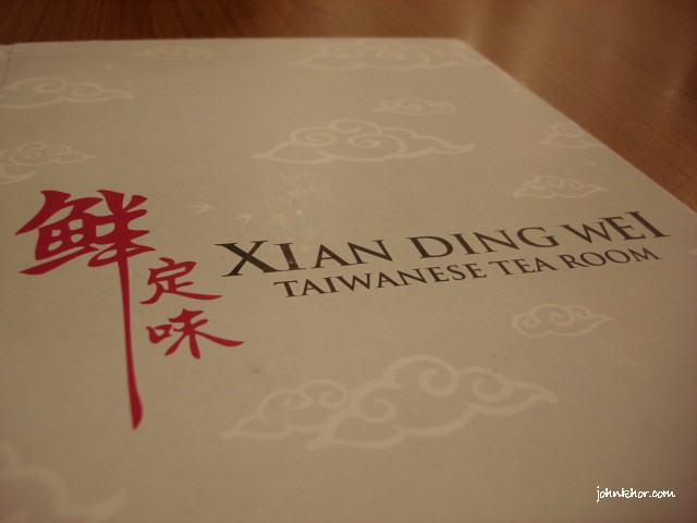 Menu of Xian Ding Wei, Queensbay Mall, Penang