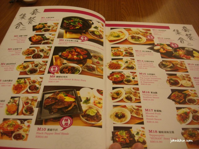 Picture of their set menu @ Xian Ding Wei, Queensbay Mall, Penang
