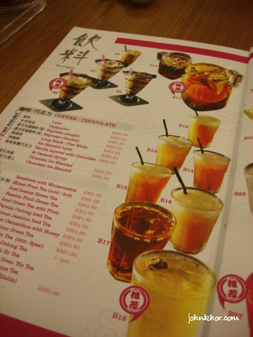 Picture of their drinks menu @ Xian Ding Wei, Queensbay Mall, Penang