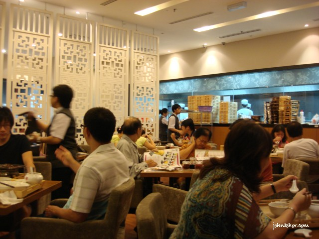 Atmosphere of Xian Ding Wei, Queensbay Mall, Penang