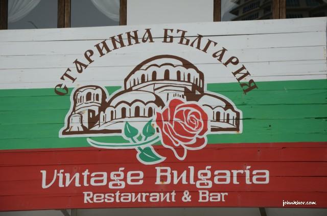Food Review: Vintage Bulgaria @ Tanjung Bungah, Penang 1