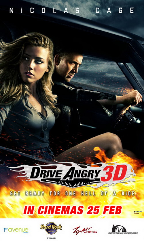 Drive Angry 3D Vertical Nicholas Cage