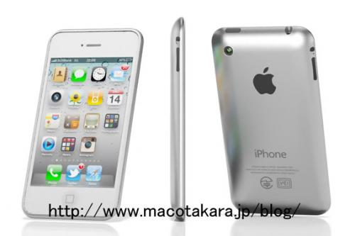 iPhone 5 with aluminium backing & redesigned antenna