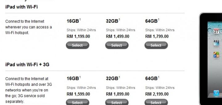 iPad Malaysia price slashed