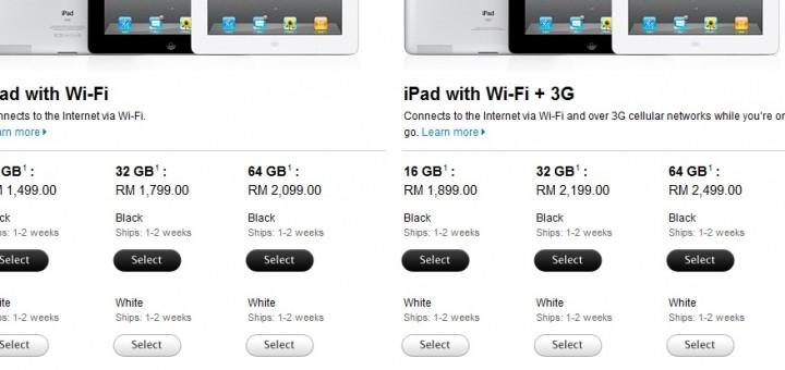 iPad 2 Malaysia Apple Store shipping time