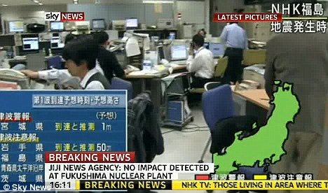 Japan 2011, 7.1 earthquake @ Tokyo