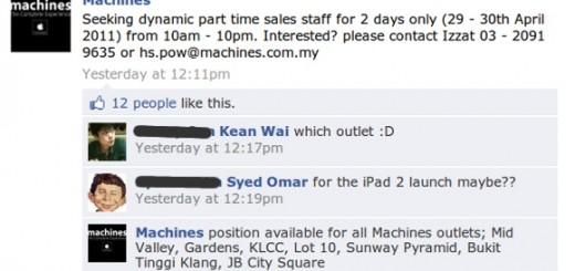 Machines, Apple reseller Facebook fanpage