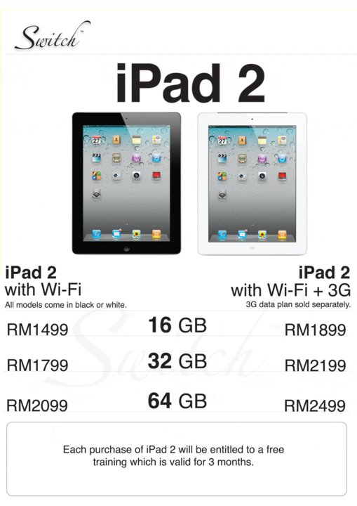 Switch iPad 2 pricelist