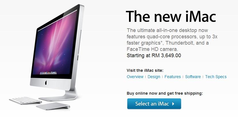 Apple iMac 2011