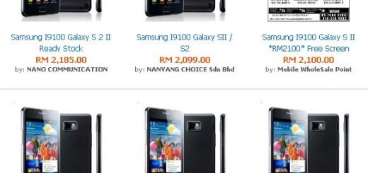 Samsung Galaxy S II Price Malaysia