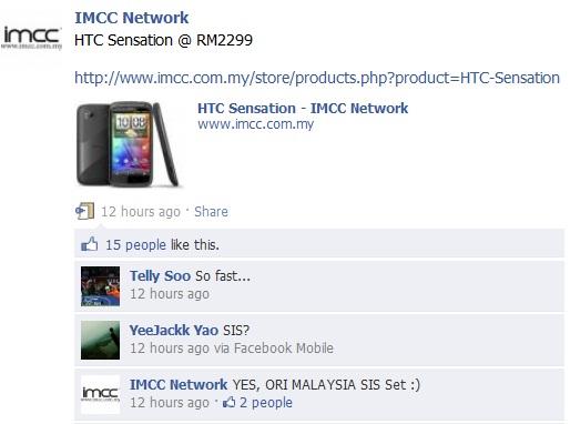 HTC Sensation Malaysia