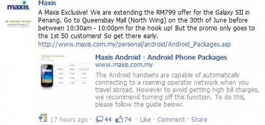 Maxis Samsung Galaxy S II RM799 promotion in Penang