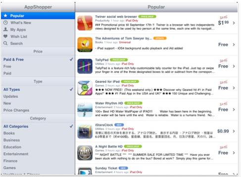 AppShopper app screenshot