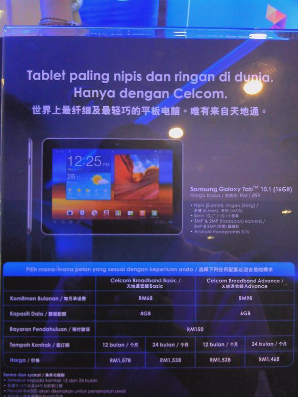 Celcom Plan for Samsung Galaxy Tab 10.1-inch