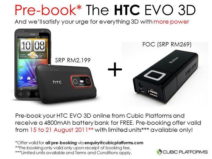 HTC Evo 3D by Cubic Platform, Malaysia