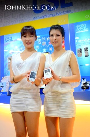 CSL 3S Care Center Opening Megamall (17)