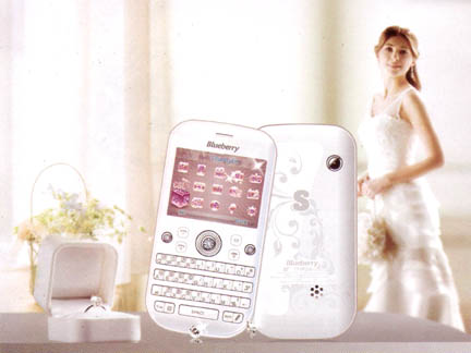 CSL Blueberry Princess 9200 Phone