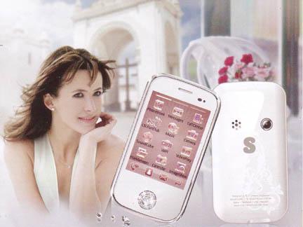 CSL Sophie G16 Phone