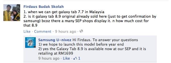 Samsung Facebook Galaxy Tab 8.9 & 7.7