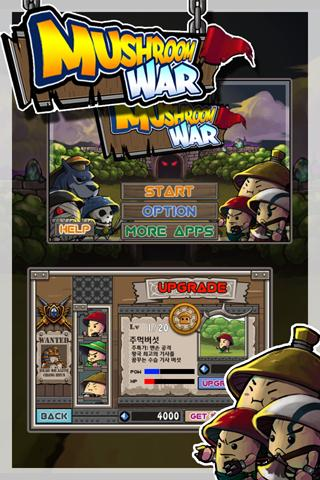Android Game: Mushroom War (1)