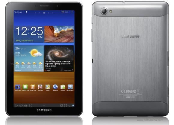 Samsung Galaxy Tab 7.7-inch Price In Malaysia