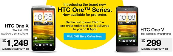HTC One Series DiGi bundle price