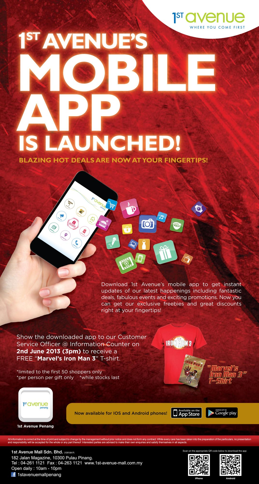 1st Avenue Penang Mobile Apps (4)