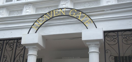 Heaven Gate Penang King Street (1)