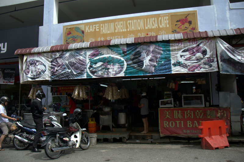 Hungry Go Where Malaysia (HGW MY) Penang Food Trail 2013 (46)